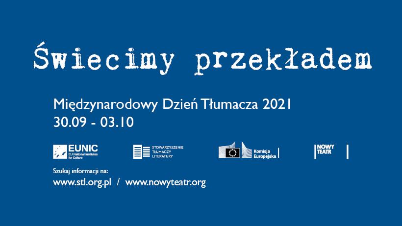 Świecimy przekładem - akcja z okazji Międzynarodowego Dnia Tłumacza 2021