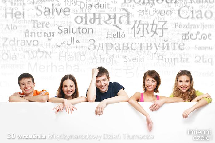 Link do wpisu Międzynarodowy Dzień Tłumacza 2021